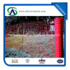HDPE紫外線Stabilized Waring Fence Safety Fence (80-400G/M2)