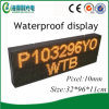 High Visibility P10 Single Color Outdoor LED Programmable Display