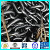 Open Link Chain/Studless Link Chain/Anchor Chain