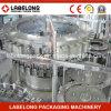 自動レモンジュースのびん詰めにする生産工場