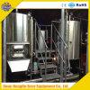 Het oude Systeem van het Bier van de Dienst, het Systeem van het Bier van de Ambacht