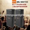 Поставщик Китая удваивает 15  профессиональная тональнозвуковая звуковая система Srx725