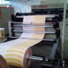 Café Paper Cup Fan avec Flexo Printing Price