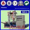 7.5kw Main Motor Inverter Control Mini Film Blowing Machine Nylon Extruding Machine