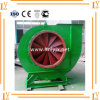 高品質の低圧の換気の遠心分離機のファン