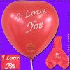 Christmas Dayの`のための膨脹可能なSilk Screen Printed Heart Shape Balloon