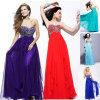 イブニング・ドレスのAl1076