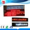 세륨 RoHS Bis P10 복각 유형 옥외 320*160 발광 다이오드 표시 단위