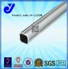 Pipe Rack를 위한 알루미늄 Alloy Pipe|알루미늄 합금 관|Jy-L1228