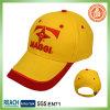 Bord avec la casquette de baseball rouge Bc-0072 d'ensemble