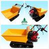 모든 지형 Mini Transport/Mini Dumper (300C)