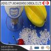 中国の生産者による白い粒状のアンモニウムの硫酸塩の粒状肥料