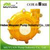 Haltbare Filterpresse-Zufuhr-zentrifugale Schlamm-Hochdruckpumpe