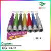 전자 담배 바닥 난방 GS-H2 분무기
