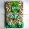 casse-croûte du cachetage 3-Side de sac de PE de catégorie comestible