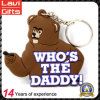 PVC personalizado alta qualidade Keychain do urso dos desenhos animados