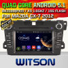 Carro DVD do Android 5.1 de Witson para Mazda Cx-7 2010-2012 com A9 sustentação do Internet DVR da ROM WiFi 3G do chipset 1080P 8g (7077)