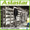 Automatisches RO-umgekehrte Osmose-Wasserbehandlung-System