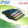 Toners d'imprimante couleur pour le CLP 510 de Samsung