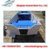 3.65m kleines Persoal Vergnügens-Fischerboot