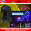 O disco principal movente DJ do laser de Satge da animação de Ilda ilumina-se