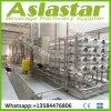 Filtro de água puro automático do aço inoxidável com sistema do RO