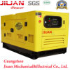 Power principal Generator à vendre Pour Generator (cdy20kVA)