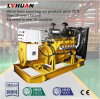Generator-Set des Motor-Generator-300kw hergestellt in China