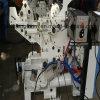 高品質のデニムファブリック編む織機の二重ノズルのAirjet機械
