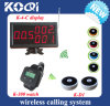 Display와 Watch를 가진 무선 Restaurant Table Call Button System