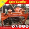 Classificateur de sable de spirale de série de Fg/FC, équipement minier, séparation de minerai
