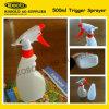 Ручное Trigger Sprayer 500ml, 500cc Sprayer Bottle