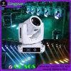 Träger-bewegliches Hauptlicht des DMX Fabrik-Preis-230W Sharpy 7r