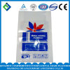 25kg reciclan el bolso lateral del escudete para el fertilizante de Soluable del agua