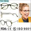 고품질 아세테이트 Eyewear 둥근 안경알 광학 프레임