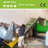 China-Berufswaschendes PLASTIKHAUSTIER, das Maschine aufbereitet