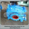 Pompe centrifuge horizontale de boue de traitement minéral