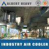 空気によって冷却される圧縮機の熱交換器