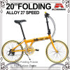 Vélo se pliant pliable de vitesse de la trame 27 d'alliage (WL-2047A)