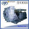 Continuous Pumping Machine (16/14 TU-AH)