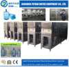 China 5gallon Bottle Filling Machine
