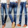 Брюки джинсыов самых последних людей для отдыха