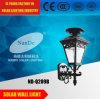 Alta linterna solar plástica recargable de la pared de Quailry LED