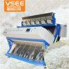 [فسن3000-غ6ا] أرزّ [كّد] لون فرّاز معدّ آليّ أحاديّ لون مع 384 قنوات