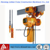 Trolley를 가진 High Quality Electric Chain Hoist