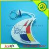 선물로 사업 공표를 위한 선전용 고품질 싸게 주문을 받아서 만들어진 로고 PVC 열쇠 고리
