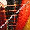 السلامة HDPE سياج الجدار / تحذير الجدار
