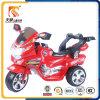 Электрический корабль Toys мотовелосипед 3 колес электрический для малышей