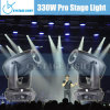 330W 15r Beam Moving Head Lighting