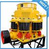 결합 콘 쇄석기 (WLCC1300)
